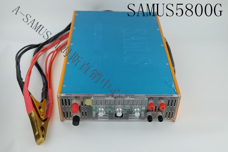 máy kích cá samus 5800G