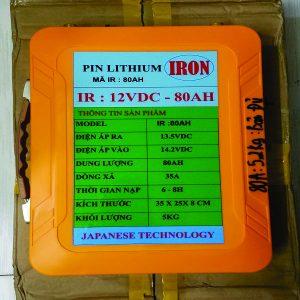 PIN LITHIUM 12V/80AH