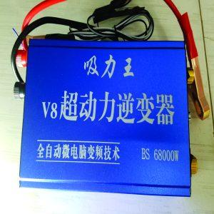 MÁY KÍCH CÁ BS-68000W(bao rô phi)