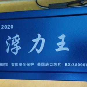 BỘ KÍCH CÁ BS-38000W(bao rô phi)