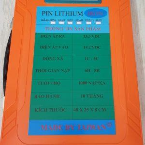 PIN LITHIUM 12V/40AH