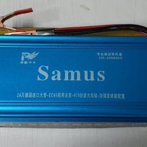 MÁY KÍCH CÁ SAMUS-680000G